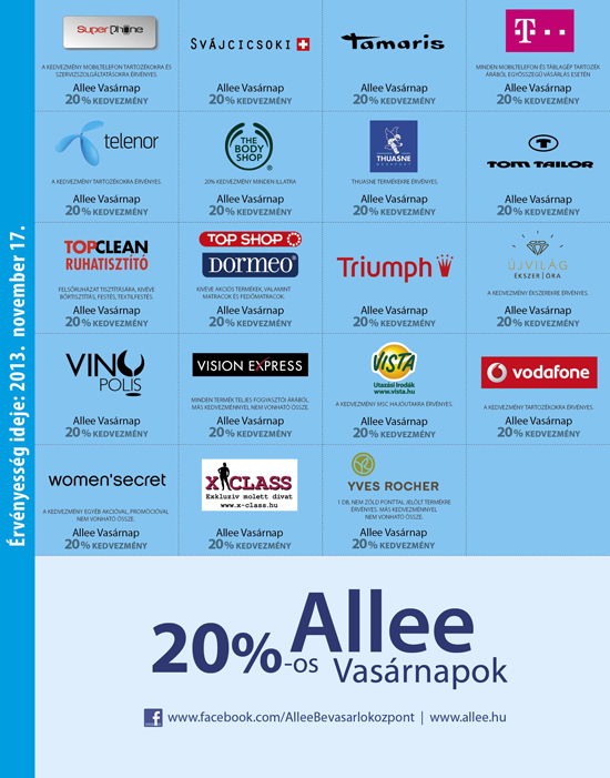 allee_3coupon_large(1)